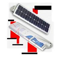 25W Solar LED Integrad, Smart Solar LED Street Lighting, All in one solar led street light