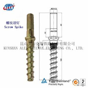 China NF Sleeper Screw, Rail Fastener, Railway Accessorie on sale