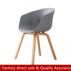 China Modern PP wood arm chair egg wood leg chair egg chair plastic chair restaurant hotel commerical dining chair on sale