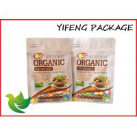 Rice Plastic Food Pouch Stand Up Ziplock Bag Gravure Printing