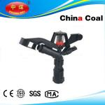 China Rotary Spray Watering Sprinkler wholesale