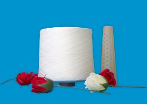 China Raw White Bright Ring Spun Polyester Sewing Thread for Bangladesh Market on sale
