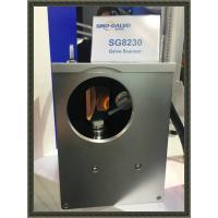 Laser Machine Scanning Galvanometer With CE Certificate SG8230