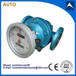oval gear flow meter used for dense oil with reasonable price