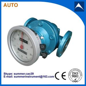master meter flow meter,heavy fuel oil specifications,magnetic flow meter sizing
