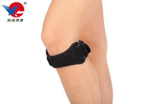 Protective Unisex Weight Lifting Knee Support Retain Heat In Affected Area For Sale Knee Support Brace Manufacturer From China 108380437