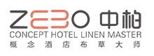 China Linge de lit d'hôtel manufacturer