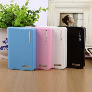 China Most hot 12000mah power bank mili  Lithium Polymer Battery Pack  Mobile phone,Mp3,Mp4,lapt on sale