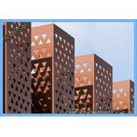 China Silver Architectural Perforated Metal Panels , Round Hole Stainless Perforated Sheet on sale