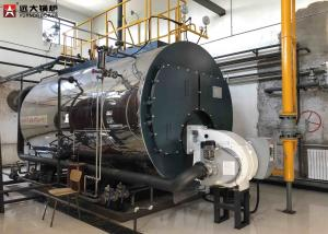China Large Capacity Gas Steam Boiler / Fully Automatically Energy Saving Boiler on sale