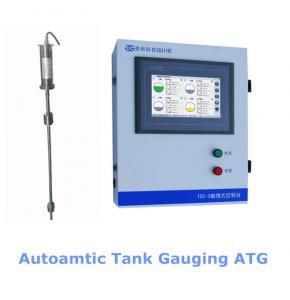 China Magnetostrictive Probe Automatic Tank Gauge System(ATG) diesel gasoline fuel liquid level meter/ sensor on sale