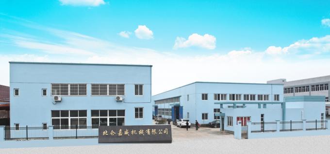 Ningbo Beilun Jiawei Machinery Co., Ltd.