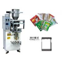 small Mufacturing machines, packing machine, China supplier, plastic bags machine price