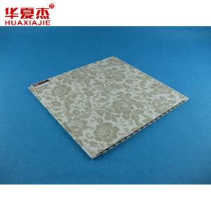 China Environmentally friendly Vinyl UPVC Decorative Ceiling Panels on sale