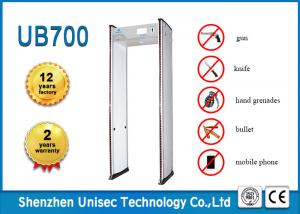 China Accurate Positioning Body Metal Detectors 24 Zones With 7 Inch LCD Screen on sale