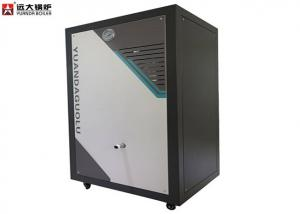China Electric Industrial Steam Boiler 36Kw Steam Generator For Food Factory on sale