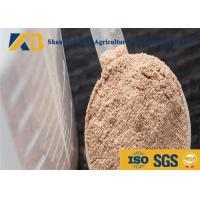 CAS 94350-05-7 Brown Rice Powder Protein Hydrolyzates Rice Bran Feeding Addictive