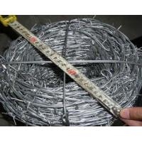 China Airports / Commercial Sites Roll Of Barbed Wire 304 430 316 SS Materials on sale