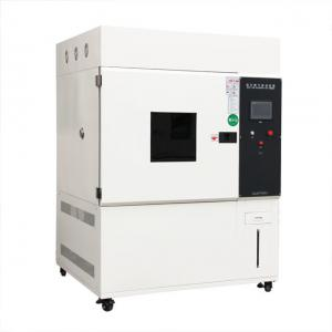 China New Design Simulate Full Sunlight Spectrum Xenon lamp aging test chamber on sale