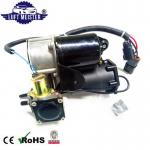 new stable oe# LR023964 LR015303 LR037065 for Range Rover Sport air suspension compressor air shock pump