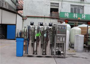 China 10T / 20T Per Day Seawater Desalination Equipment Salt Water To Drinking Water on sale