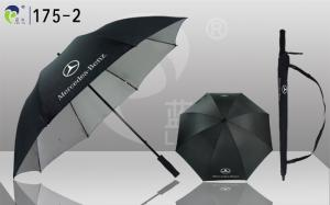 China Parapluie protégeant du vent 175-2 de golf de revêtement argenté on sale