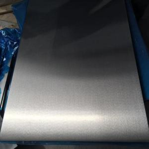 China Mg14LiAl Mg9LiAl Mg9LiZn Mg9Li3Al3Zn Mg8LiAl Mg8LiAlY Mg8Li3AlY Magnesium Lithium master alloy ingot slab plate rod on sale
