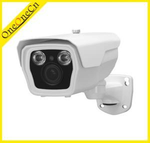 China Vandal Proof Security Surveillance Camera Infrared Surveillance Camera Varifocal 2.8-12mm on sale