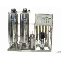 China Automatic Ro Water Plant Machinery , Commercial Ro Water Purifier For Industrial Use on sale
