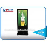 Advanced Internet Touch Screen Information Kiosk 3G WIFI Ethernet Wireless Remote Control