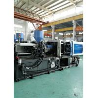 High Speed Injection Molding Machine , 128 Ton Plastic Brush Making Machine