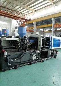 China High Speed Injection Molding Machine , 128 Ton Plastic Brush Making Machine on sale