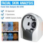 China Compact Intelligent Skin Analyzer CE approved/facial analysis system wholesale