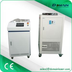 China Fiber Transmission Laser Spot Welding Machine With Hand Held Gun 1064nm Wavelength on sale
