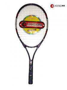 China Carbon Aluminium Tennis Racket on sale
