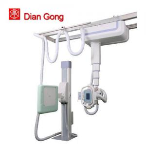 China Medical X-ray Equipments  trixell flat panel detector DR X rays on sale