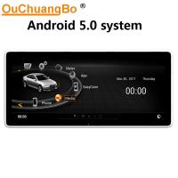 Ouchuangbo Car Radio 1280*480 Quad Core  gps navigation for Audi Q7 2006-2015 With USB WIFI 1080 video android 5.0