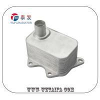 VW Engine Oil Cooler 06J117021D