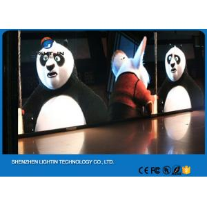 China P8 Full Color Outdoor SMD Led Display Module , High Definition LED Screen on sale