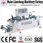 LC-250G high speed guling center-seal machine
