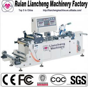 China LC-250G high speed guling center-seal machine on sale