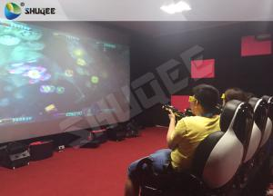 China Striking Amusement 7D Movie Theater With Gun Playing , Motion Chair on sale