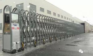 China Intelligent Motors Automatic Folding Gate Tubular Alunimium Trackless on sale