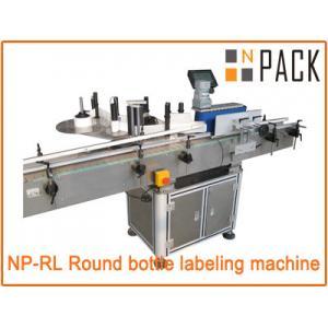 China Machine à étiquettes de bouteille ronde automatique d'enveloppe on sale
