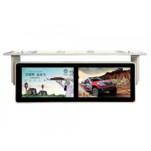 China Double Screen Digital Signage Kiosk 22 Inch Android USB Digital Billboard Signs on sale
