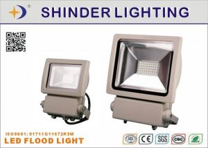 China High Brightness Solar Powered LED Flood Lights Outdoor With 3 Years Warranty on sale