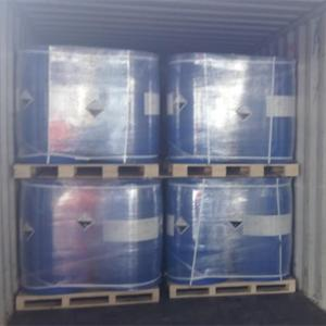 China 2-Phosphonobutane -1, 2, 4-Tricarboxylic Acid (PBTCA) 50% 37971-36-1 on sale