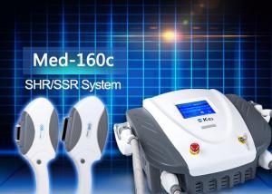 China OPT Machine Home Laser Hair Removal Machine IPL Power 2000 Watt on sale