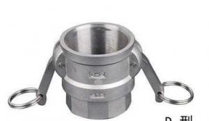 China Stainless steel-Camlock coupling Type D on sale