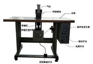 China Ultrasonic Spot Welding Machine on sale